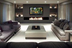 charming-media-room-design-ideas-with-elegant-layout.jpg